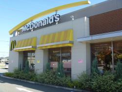 McDonald's Line 2 Bessho