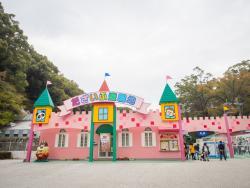 Dazaifu Amusement Park