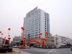 Yongkang International Hotel