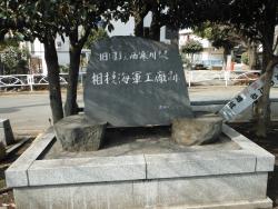 Ichinomiya Pedestrian Path