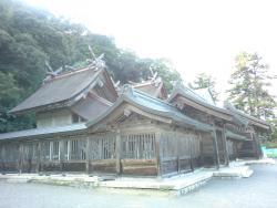Sada Shrine