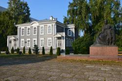 Memorial Museum V.I. Lenin