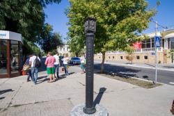 Памятный столб Нулевой километр