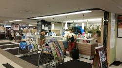 Kansai Tourist Information Center Kyoto