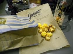 Garrett Popcorn Tokyo Station