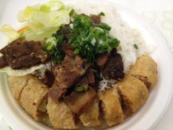 Vina Vietnamese Cuisine