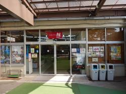 Kankakei Ropeway Restaurant Kaze