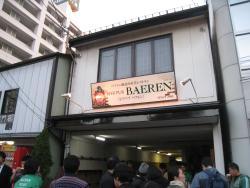 Beer Pub Baeren