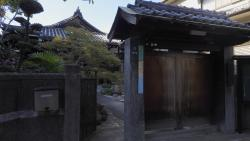 Antsu-ji Temple