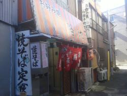 Okonomiyaki Roji