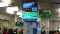 大観峰駅改札口(立山ロープウエイ)