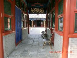 前门清真寺