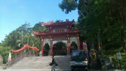 Zhi Shan Yan Hiking Trail