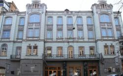 Kiev Academic Young Theatre