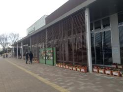 Homen Miyoshi Parking Area Nobori