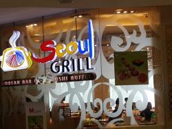Seoul Grill Korean Bar B Q & Sushi Buffet
