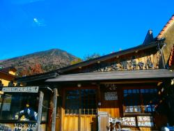 Oyasumi Facility Kiyo-Chan