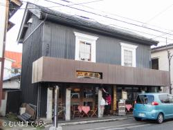 Taroyaki