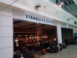 Starbucks Brussels Airport