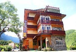 King Taiwan Hotel Lugu