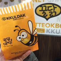 Kkuldak Honey Chicken Ball