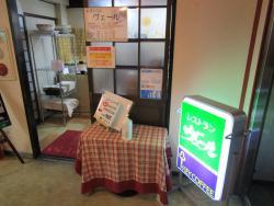 Restaurant Veil