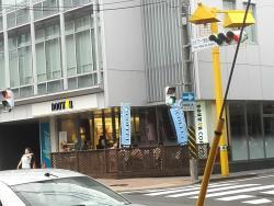 Doutor Coffee Shop, Tama Plaza