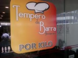 Grill Barra Funda
