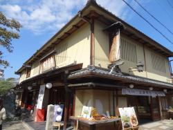 Kyoto Tsuruya Kakujuan