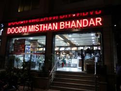 Doodh Mishthan Bhandar