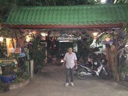 Simueang Stek House