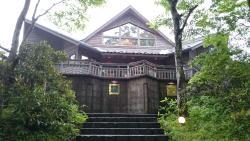 Yamano Restaurant