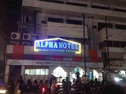Alpha Hotel Restaurant