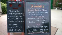 Sora No Eki Fuwari Shibayama
