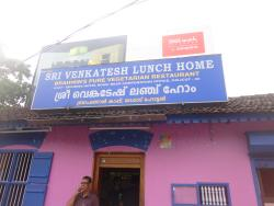 ‪Sri Venkatesh Lunch Home‬