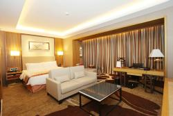 Ramada Plaza Fuzhou South