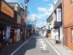 Yosuko no Butaman Dazaifu