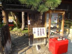 Shichijo Kanshundo Shazakissa