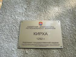 Кирха Нойхаузена