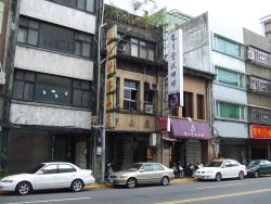 Longyuetang Gaobingpu