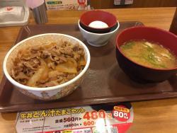 Sukiya Sapporo Ekimaedori Kita Ichijo