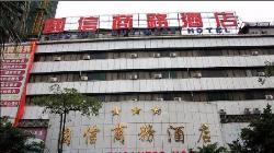 Guoxin Business Hotel Zhanjiang Chikan