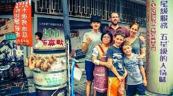Taipei Urban Adventures - private tours