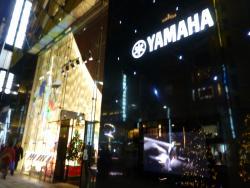 Yamaha Hall