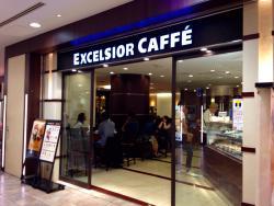 Excelsior Cafe Mark City