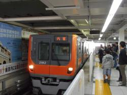 Saitama New Urban Transit (New Shuttle)