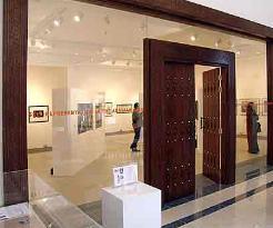 VCU Qatar Gallery