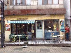 Cafe Gondry