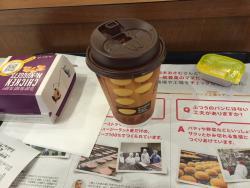 McDonald's Kasuga Ekimae