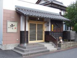 Shikisai Sen